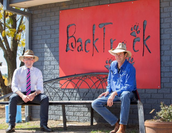 $286,781 TO EXPAND EDUCATION OPPORTUNITIES AT BACKTRACK